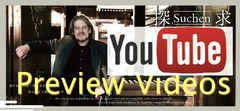 PreviewVideosYouTube1